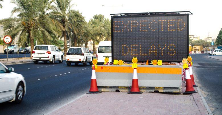 Temporary Closure on Part of Al Hurriya Street in Al Khor <br/> إغلاق مؤقت لجزء من شارع الحرية في الخور