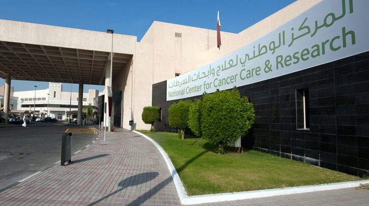 Cancer treatment is now free for all residents in Qatar: Official