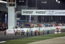 Minister praises launch of Qatar Motorsports Academy <br/> تدشين أكاديمية قطر للرياضات الميكانيكية