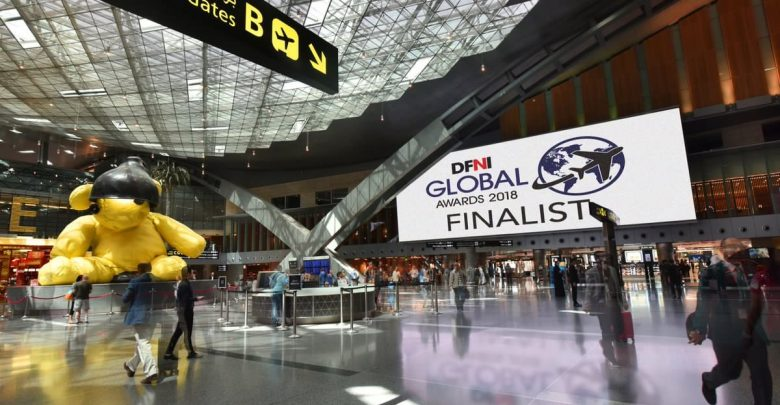 "Qatar Duty Free awarded prestigious ""Airport Retailer of the Year"" title"