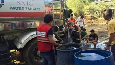 QRCS to help victims of typhoon in Philippines