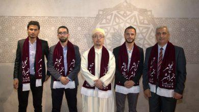 Prophet's Poet Competition begins
