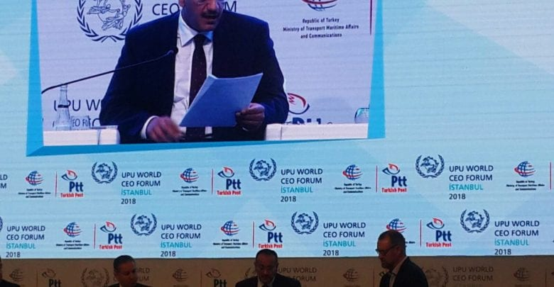 Qatar Posts takes part in UPU World CEO Forum