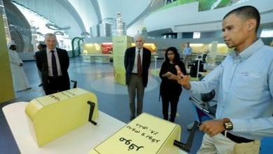 Kahramaa and QEERI to work on energy efficiency