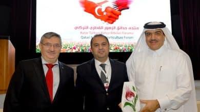 Qatari-Turkish Flower Gardens Forum begins