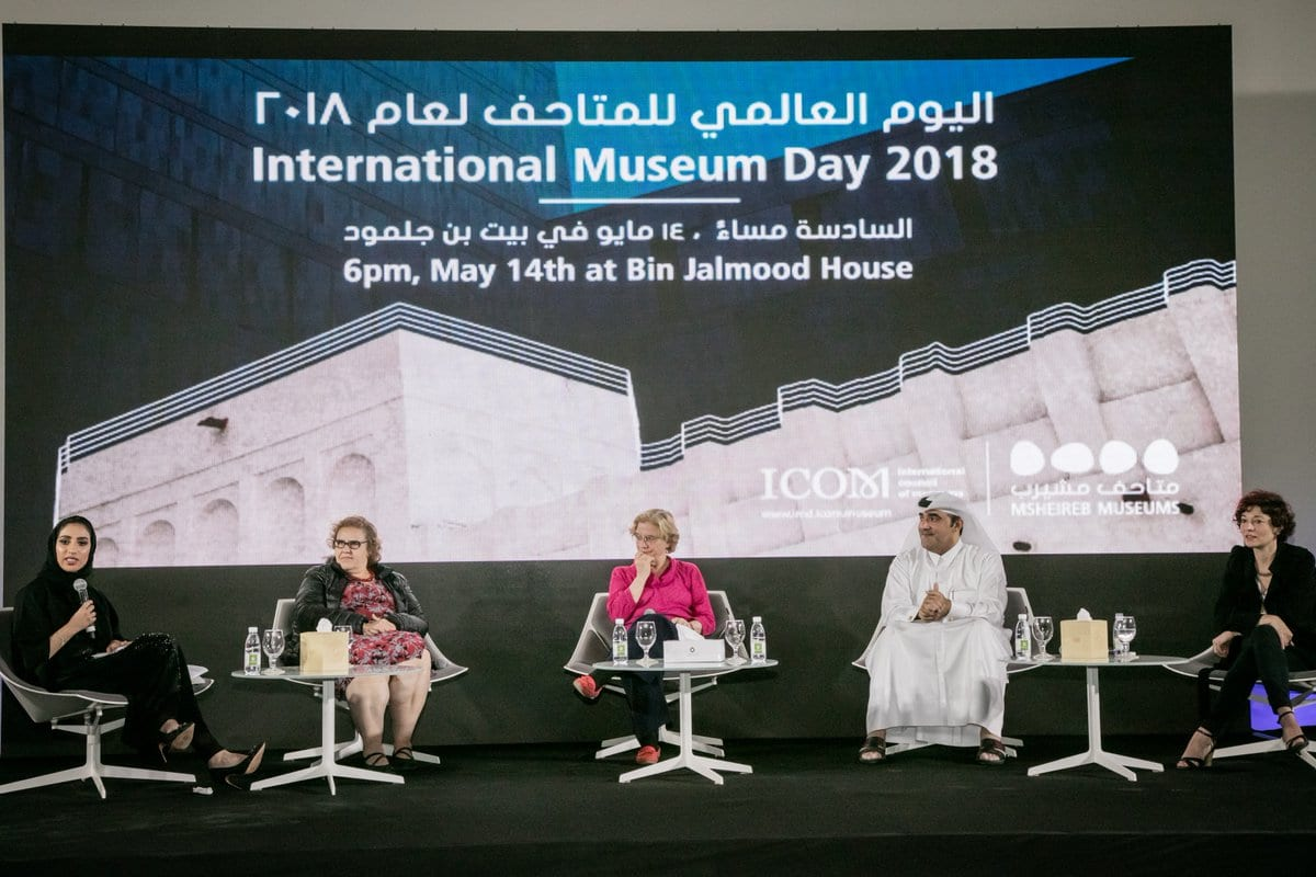 Msheireb Museums marks International Museum Day