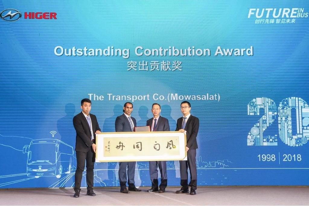 Karwa bags two Chinese honorary awards