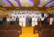 Katara announces new forum for Qatari farmers