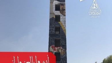 Qatari political ARToonist opens exhibition at Fire Station