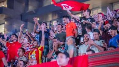 More than 5,000 fans watch Tunisia match at Khalifa International Stadium Fan Zone