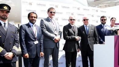 Qatar Executive unveils Gulfstream G500 at air show