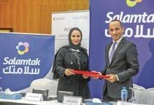 Initiative launched for autoimmune disease treatment