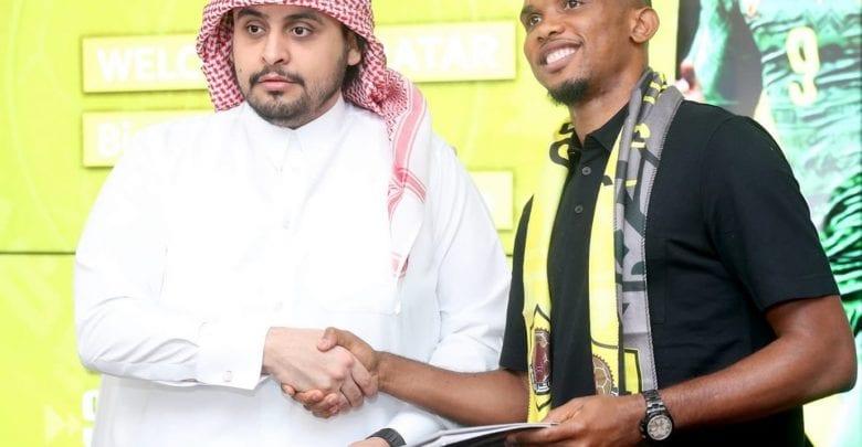 Former Barcelona striker Samuel Eto'o joins Qatar SC