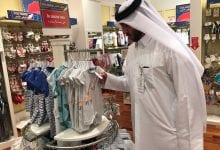 MEC intensifies inspection campaigns for Eid al-Adha