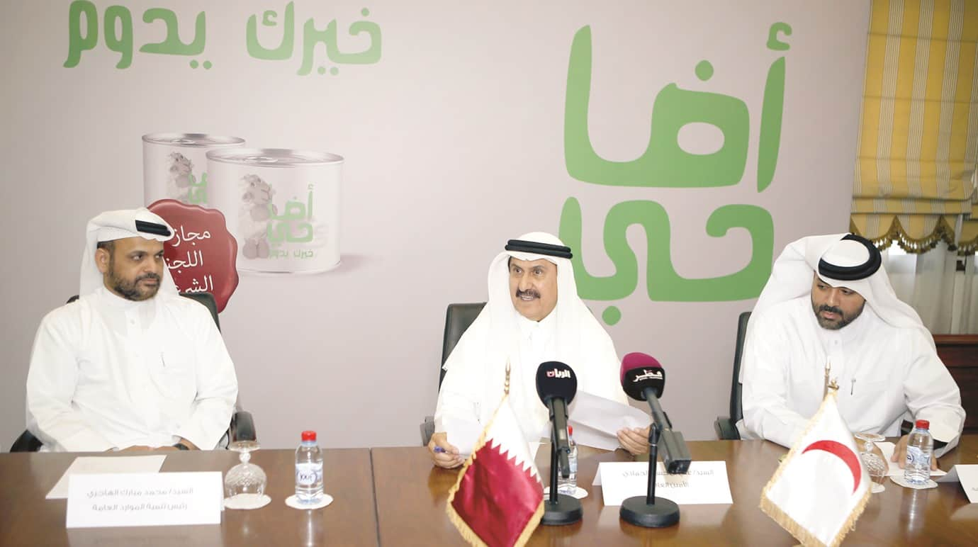 QRCS launches Adahi campaign