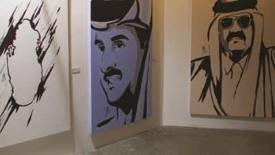 Blockade-inspired paintings by Al Maadheed on display