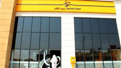 Qatar Post aims to rebrand all branches by year end