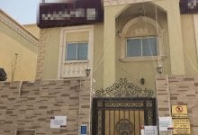 MEC shuts down beauty salon in Al Waab over use of expired products
