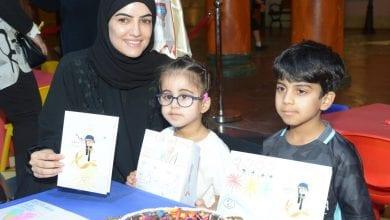QCS raises awareness on childhood cancer