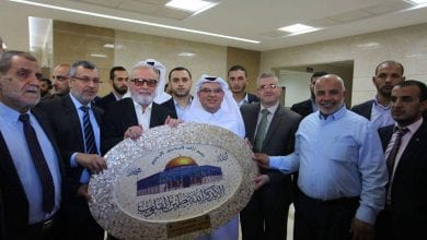 Qatari Committee for Reconstruction of Gaza opens Justice Palace Complex