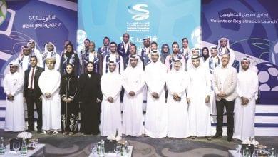 Qatar invites volunteers for 2022 FIFA World Cup