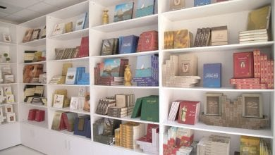 Katara takes part in Doha Book Fair with 30 new titles
