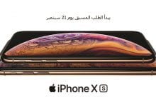 Ooredoo announces free data for iPhone XS & iPhone XS Max users