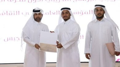 Katara honours graduates of traditional handicrafts programme