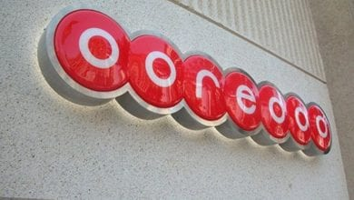 Ooredoo sees strong momentum for Aamali Mobile business solution