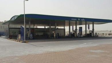 Woqod opens Lusail-Fox Hills, HIA petrol stations