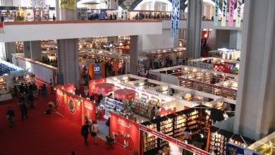 Qatar concludes participation in Frankfurt International Book Fair