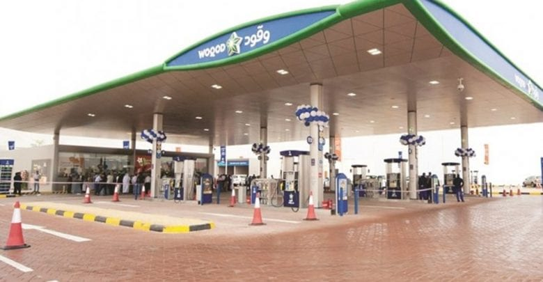WOQOD opens petrol station in Old Salata