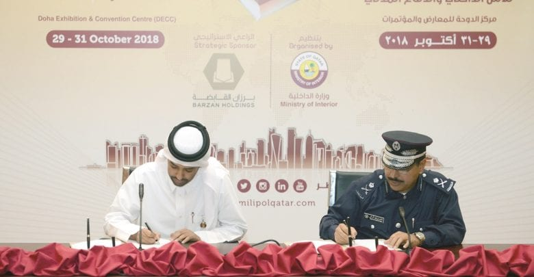 Milipol Qatar Committee Signs Agreement With Barzan Holdings