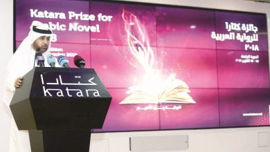 Fourth Katara Festival of Arabic Novels opens on a creative note
