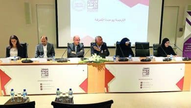 Seminar discusses role of translation in unity of knowledge
