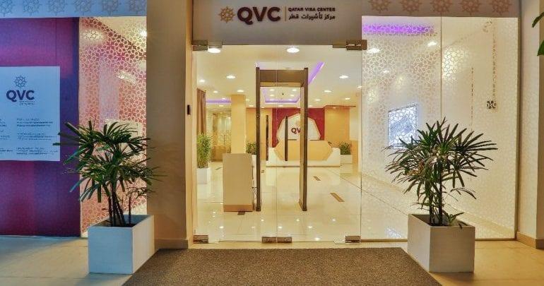 First Qatar Visa Centre to open tomorrow