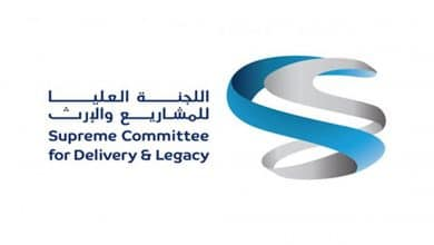 SC adopts electronic security framework in preparations for Qatar 2022