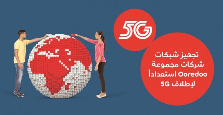 Ooredoo Group for major 5G push across markets